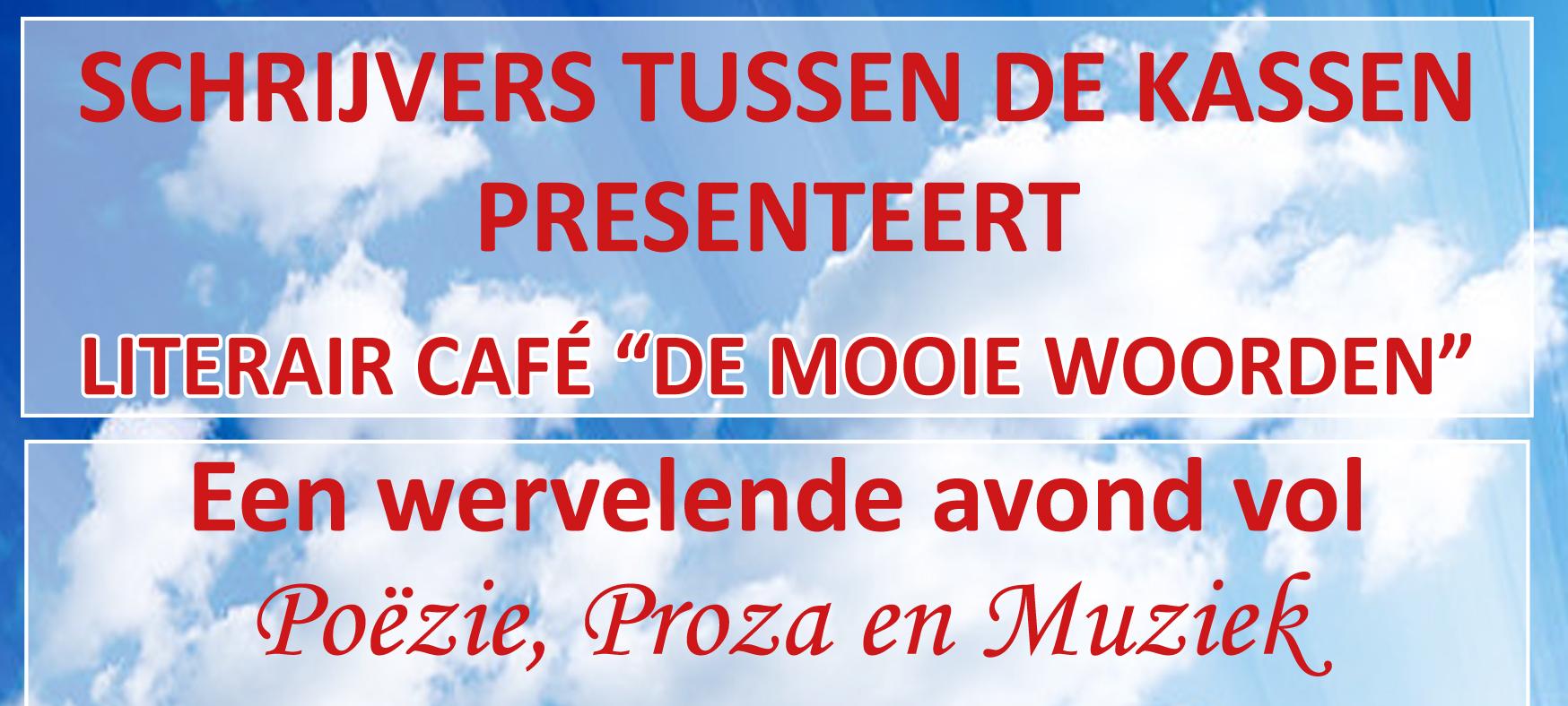 Header--Café-15-10-2015